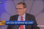 UPS CEO:亚马逊和UPS会继续合作