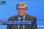 比尔•盖茨:美股已经很贵 或大幅调整
