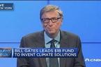 比尔·盖茨成立10亿美元清洁能源投资基金
