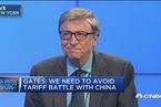 """比尔·盖茨:特朗普应避免在关税问题上与中国""""以牙还牙"""""""