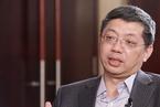 """【财新时间】巴曙松:中国金融市场的""""年终盘点"""""""