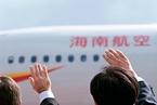 海航集团拟竞标贝尔格莱德机场租用权