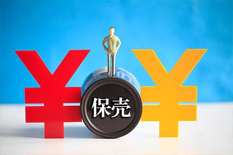 目前最赚钱的行业_四川发布今年一号警示 小心陷阱,这些 免费 坑你更多