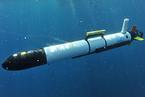 美称中国在南海捕获美无人水下潜航器