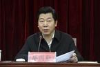 廖国勋任上海纪委书记 曾长期任职贵州