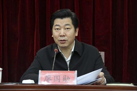 廖国勋任上海纪委书记 曾长期任职贵州 - 廖氏通 - 廖氏通主页