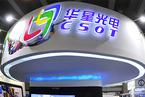 TCL和深纺织重组终止 华星光电上市搁浅