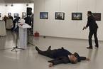 俄罗斯驻土大使遇刺究竟有多严重