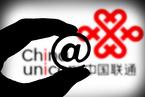 中国联通启用低频组建4G网 推2G和3G用户转化