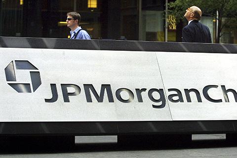 摩根大通:A股获纳入MSCI概率超50%