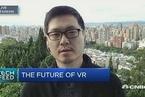投资人士:2017年VR将迎来寒冬