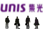 国开行、华芯押注芯片产业  与紫光签1500亿合作协议