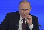 普京直播答观众:FBI前局长若被告可来俄罗斯避难