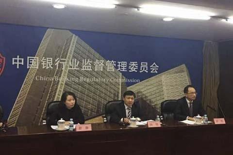 服务产业集群 重庆银监局推供应链金融