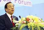 监察部部长杨晓渡兼任国家预防腐败局局长