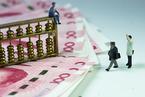三大國有銀行投資子公司獲批籌 名稱更改惹遐思