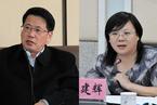 谢建辉、杨光荣升任湖南省副省长