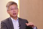 黄益平:产业政策问题分歧的原因