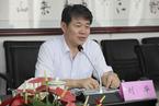 补缺李干杰 刘华任国家核安全局局长
