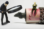 反洗钱风控缺失 中泰国际证券再被罚