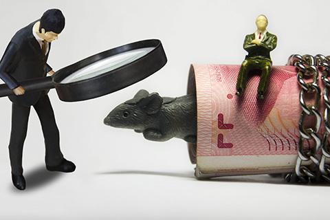 中国银行反洗钱_央行反洗钱加码 大额现金报告标准将缩至5万_金融频道_财新网