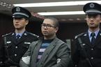 传媒大学女生遇害 凶手一审获死刑称将上诉