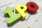 毕马威预计香港全年IPO集资额列全球第四