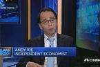 谢国忠:中国楼市泡沫与美联储加息相冲突