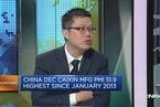 经济学家:中国经济已趋稳