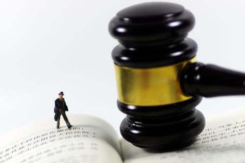 检察公益诉讼拟入法 授权条款有争议