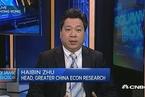 摩根大通:调整人民币汇率指数篮子不意味中国外汇政策发生变化