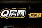 沥青生产商38亿跨界收购地产中介Q房网