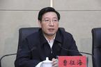 """皖""""60后""""原常委曹征海当选省政协委员"""