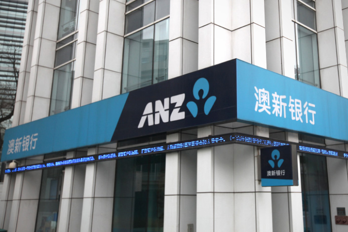 A branch of Australia and New Zealand Bank is seen in Beijing. This bank sold its 20% share in Shanghai Rural Commercial Bank, according to a company statement released on Tuesday. Photo: Visual China