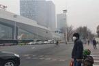 无人幸免:权威研究揭示空气污染的多重健康危害