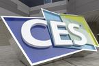 CES观察:插上人工智能翅膀,物联网就能起飞?