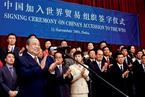 【音频】入世15年 中国如何汇入全球化洪流?