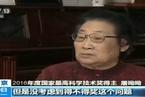 重大发现45年后:屠呦呦终获中国最高科学奖励