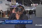 2017年CES展上的那些热门产品