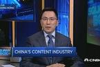 时光网CEO侯凯文:看好2017年中国电影市场