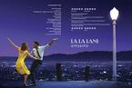 第74届金球奖:歌舞片《爱乐之城》包揽七项大奖