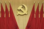 陕西党代会今开幕 将产生新一届省委