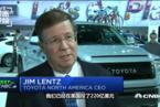 丰田北美CEO:未来五年将在美国投资100亿美元