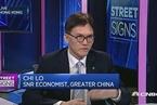法国巴黎投资:中国并未向全球输出通胀