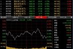 今日收盘:军工股回调领跌 沪指震荡下跌0.30%