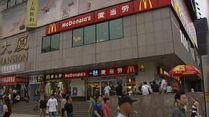 麦当劳以21亿美元出售中国业务