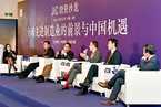 全球制造业转型的中国机遇