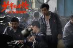《少年巴比伦》在京首映 讲述70后的工厂青春