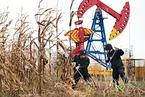 油气改革新顶层设计:放开全产业链市场准入