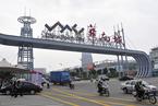 中洲控股斥资38亿港元成华南城第一大股东